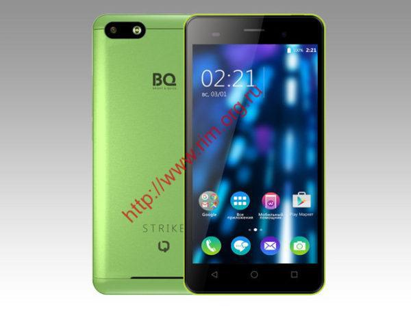 Смартфон BQ BQS-5020 Strike (yellow)